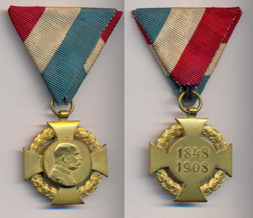 Ferenc József Katonai Jubileumi Kereszt
