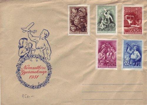 Nemzetközi Gyermeknap boriték bélyeg