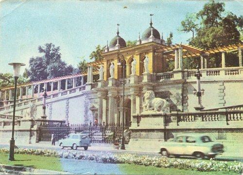 Budai Ifjúsági Park