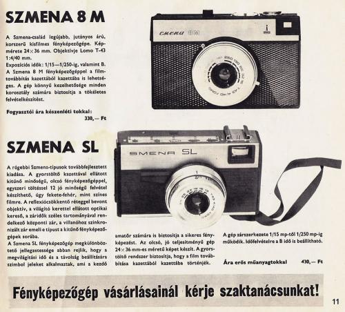 Szmena fényképezőgép 8M SL