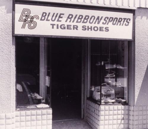 Phil Knight első cipőboltja (Nike)