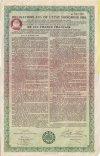 Trianon részeként kiadott Magyar Állami Kötvény