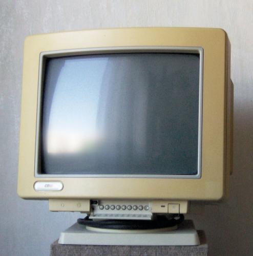 Compaq monitor