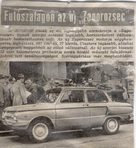 Zaporozsec 966