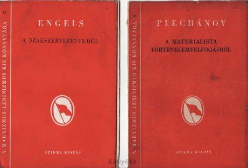 A Marxizmus-Leninizmus kis könyvtára