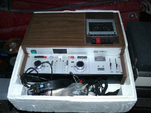 Medicor Budapest ASP-2 Audiometer