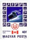 Montreal 1976   bélyeg