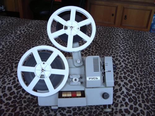 Rusz filmvetítőgép
