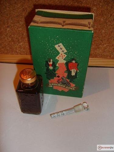Orosz parfüm