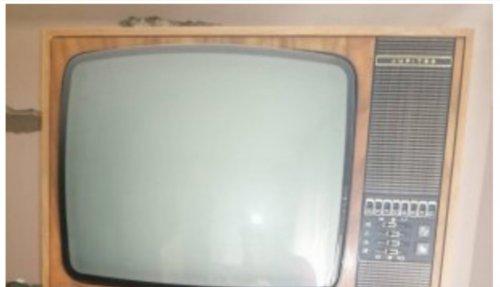 Videoton Jupiter TV