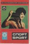 Sport rádió és VL100 TV gyári használati utasítása