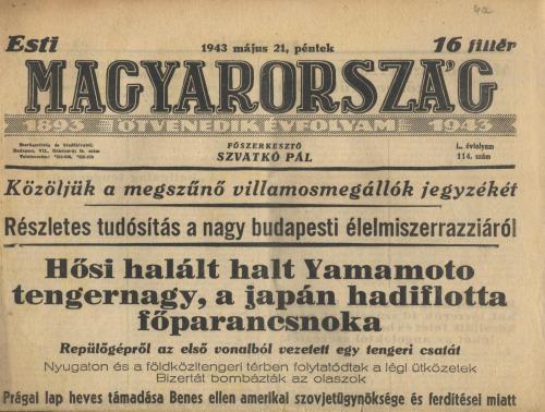 Esti Magyarország