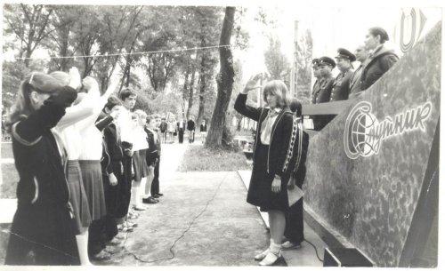 Balatonszemes Szovjet  úttörőtábor - Pitnik
