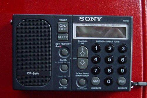 Sony világvevő rádió - ICF-SW1