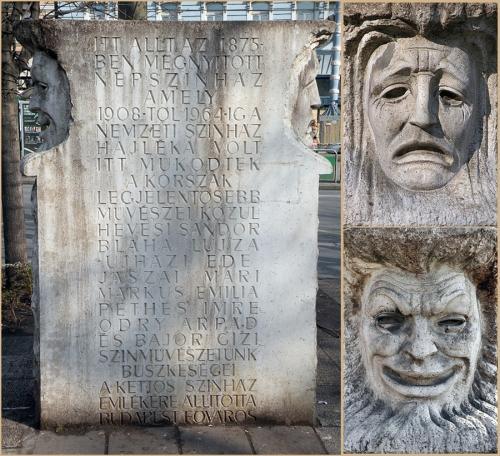 Nemzeti Színház hűlt helyén álló emlékmű
