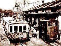 Fogaskerekü vasút Svábhegyi állomás