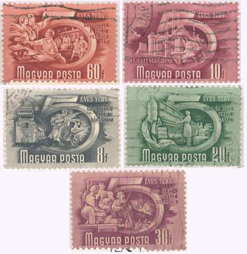 Öt éves terv bélyegek