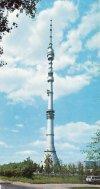 Moszkva osztankinói TV torony
