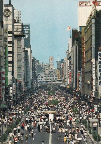 Tokió Ginza