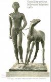 Oroszlány-újváros  szobor - Vigh Tamás: Fiú csikóval