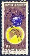 Űrhajó bélyegsor