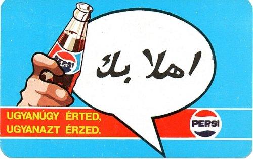 Pepsi-Cola kártyanaptár