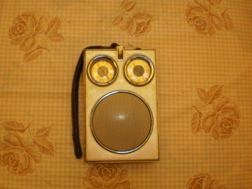 signal 601