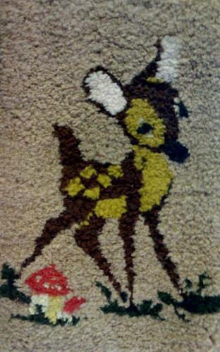 Suba szőnyeg