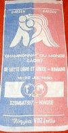 Törölköző - Birkózó bajnokság Szombathely 1990
