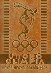 Úttörő olimpiai érem