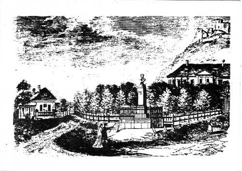 Belépőjegy Kisfaludy Sándor házába