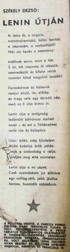 Lenin vers