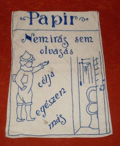 Toalett papírtartó