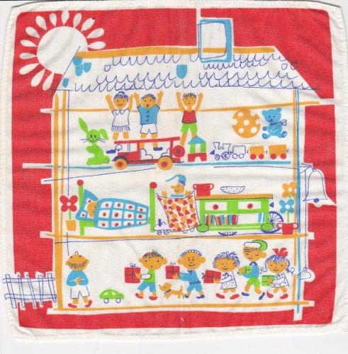 Textil zsebkendők