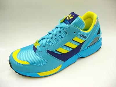 Adidas Torsion cipő