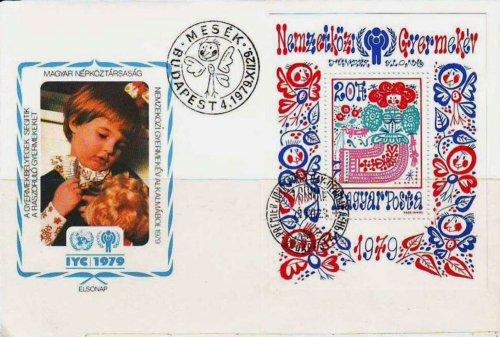 Nemzetközi Gyermekév boriték blokk bélyeg
