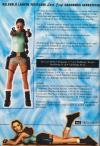 Lara Croft hasonmás verseny