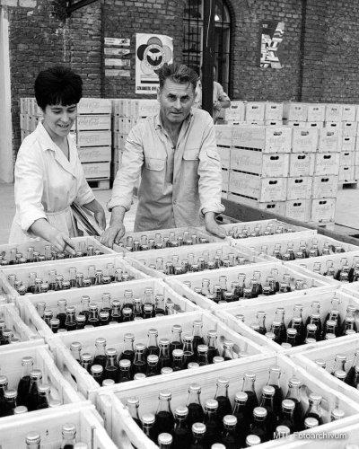 Coca-Cola Magyarország