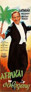 Latabár Kálmán Afrikai vőlegény    plakát