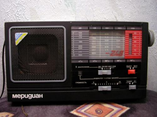 Meridian orosz rádió